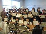 Student_Certificates