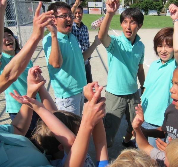 Eiken Elementary Boys and Girls Club Cropped